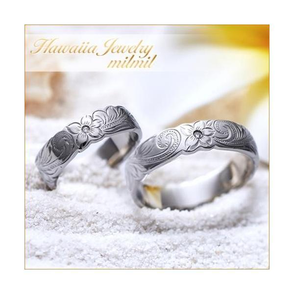ハワイアンジュエリー ペアリング ステンレス milmil GRSS515 2本セット カップル ペアルック お揃い 結婚指輪|select-alei