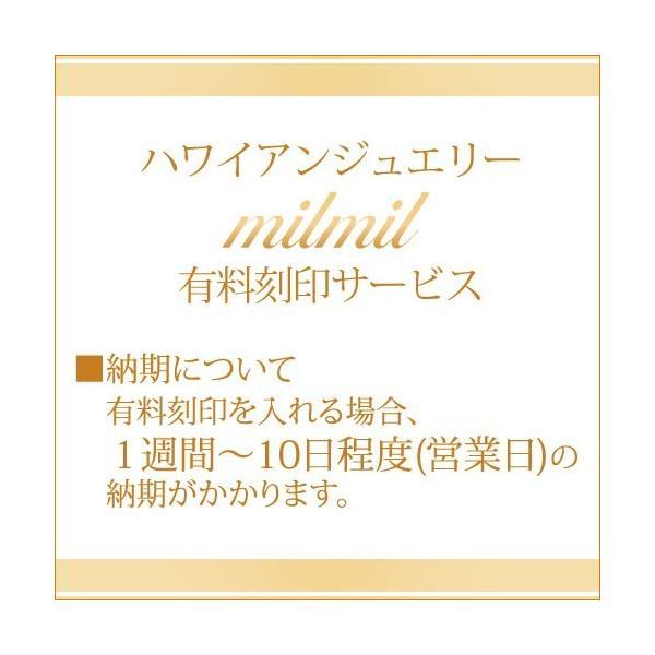 ハワイアンジュエリー ペアリング ステンレス milmil GRSS515 2本セット カップル ペアルック お揃い 結婚指輪|select-alei|14