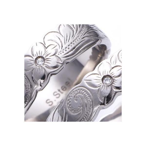ハワイアンジュエリー ペアリング ステンレス milmil GRSS515 2本セット カップル ペアルック お揃い 結婚指輪|select-alei|04