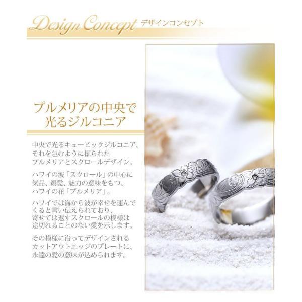 ハワイアンジュエリー ペアリング ステンレス milmil GRSS515 2本セット カップル ペアルック お揃い 結婚指輪|select-alei|07