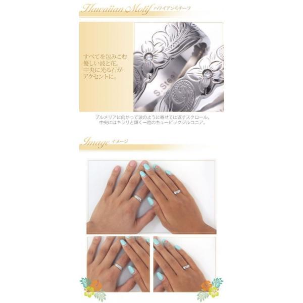 ハワイアンジュエリー ペアリング ステンレス milmil GRSS515 2本セット カップル ペアルック お揃い 結婚指輪|select-alei|08