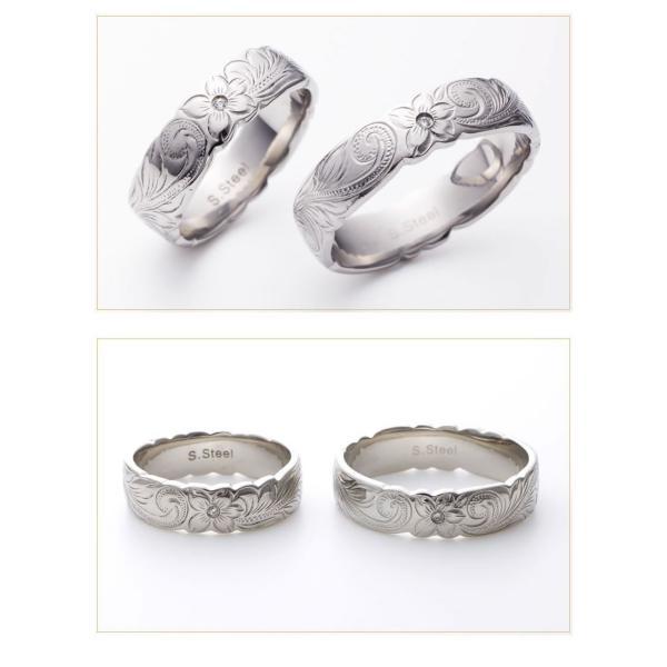 ハワイアンジュエリー ペアリング ステンレス milmil GRSS515 2本セット カップル ペアルック お揃い 結婚指輪|select-alei|09