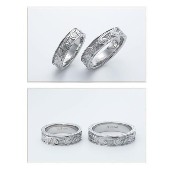 ハワイアンジュエリー ペアリング ステンレス 2本セット カップル ペアルック お揃い 結婚指輪 milmil GRSS550|select-alei|09