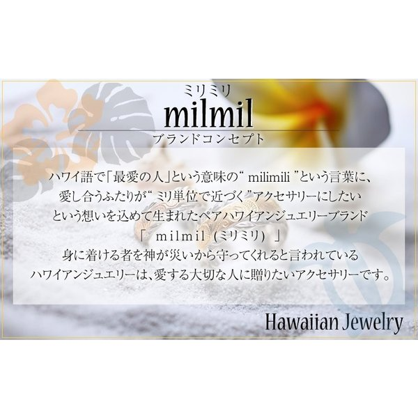 ハワイアンジュエリー ペアリング ステンレス 2本セット カップル ペアルック お揃い 結婚指輪 milmil GRSS550|select-alei|10