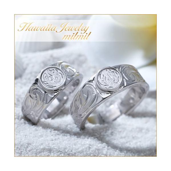 ハワイアンジュエリー ペアリング ステンレス 2本セット カップル ペアルック お揃い 結婚指輪 milmil GRSS551|select-alei