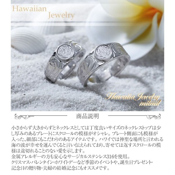 ハワイアンジュエリー ペアリング ステンレス 2本セット カップル ペアルック お揃い 結婚指輪 milmil GRSS551|select-alei|06