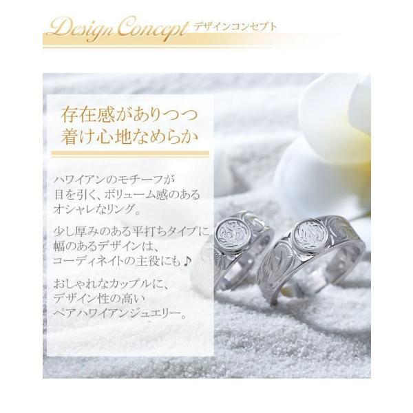 ハワイアンジュエリー ペアリング ステンレス 2本セット カップル ペアルック お揃い 結婚指輪 milmil GRSS551|select-alei|07