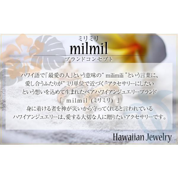 ハワイアンジュエリー ペアリング ステンレス 2本セット カップル ペアルック お揃い 結婚指輪 milmil GRSS551|select-alei|10