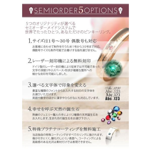 ピンキーリング 1号 2号 3号 レディース  セミオーダーメイド 刻印 誕生石 シンプル /002R-KS単品(OP)|select-alei|11