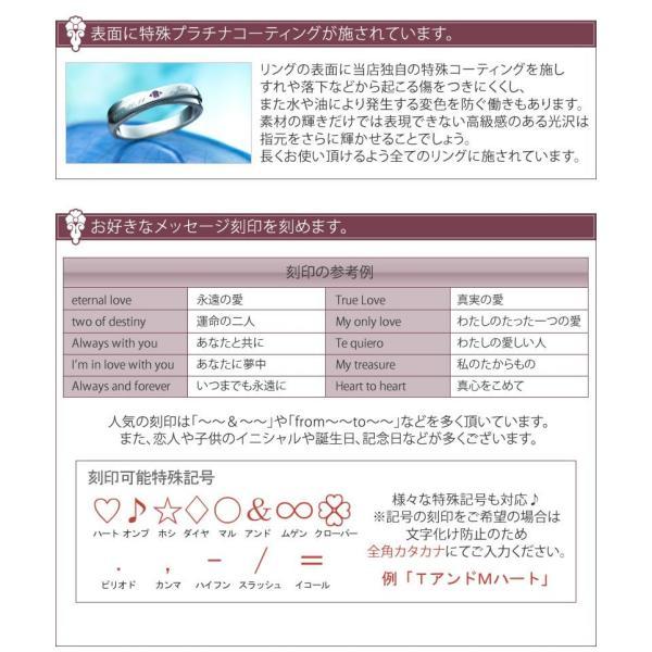 ピンキーリング 1号 2号 3号 レディース  セミオーダーメイド 刻印 誕生石 シンプル /002R-KS単品(OP)|select-alei|12