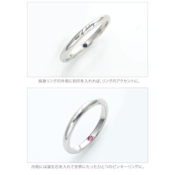 ピンキーリング 1号 2号 3号 レディース  セミオーダーメイド 刻印 誕生石 シンプル /002R-KS単品(OP)|select-alei|09