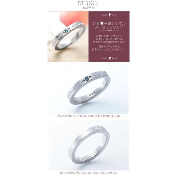 ピンキーリング 1号 2号 3号 レディース  セミオーダーメイド 刻印 誕生石 シンプル/007R-KS 単品(SU)|select-alei|06