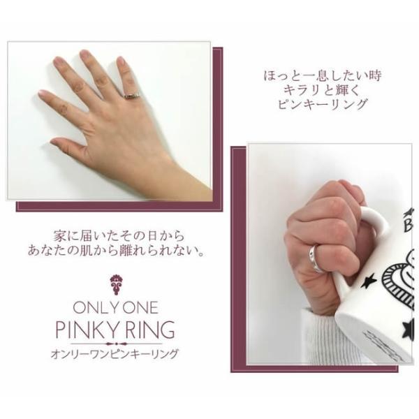 ピンキーリング 1号 2号 3号 レディース  セミオーダーメイド 刻印 誕生石 シンプル/007R-KS 単品(SU)|select-alei|08