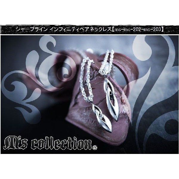 M's collection(エムズコレクション)『シャープライン ペアネックレス(MS-MC-202-MC-203)』