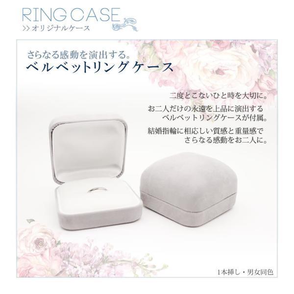 結婚指輪 マリッジリング プラチナ 無料刻印 PremiumDestiny (運命の巡りあわせ) (mmrh-806)|select-alei|04