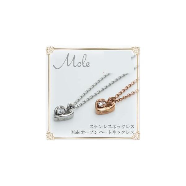 レディース ネックレス ステンレス Mole (mole-gnss76) (単品)|select-alei