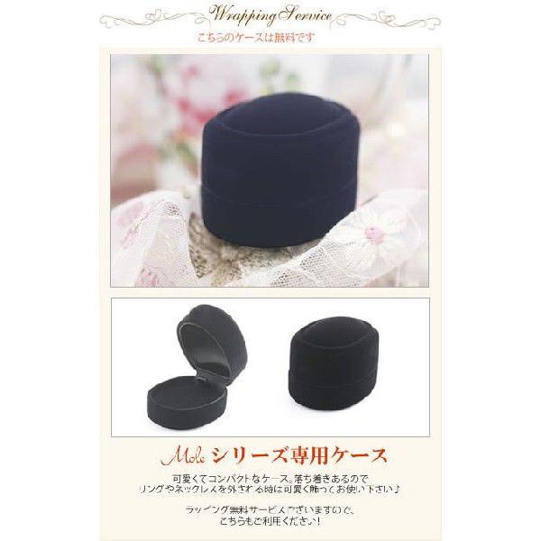 ピンキーリング レディース ステンレス mole (mole-grss307) (単品)|select-alei|05