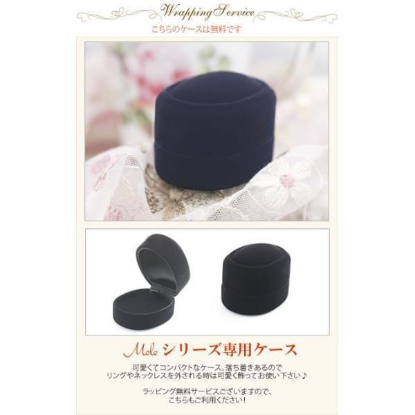 ピンキーリング ステンレス 3号 レディース シンプル mole (mole-grss416) (単品)|select-alei|05
