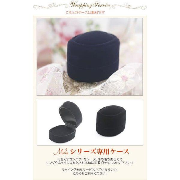 ピンキーリング ステンレス 3号 レディース シンプル mole (mole-grss417) (単品)|select-alei|04
