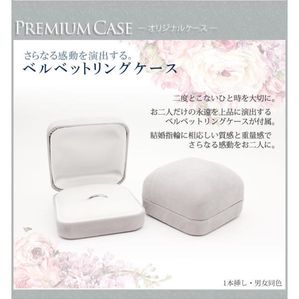 結婚指輪 マリッジリング プラチナ ペアリング 2本セット 無料刻印 Premium memory (pre-11-22-4071)|select-alei|11