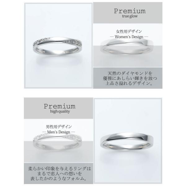 結婚指輪 マリッジリング プラチナ ペアリング 2本セット 無料刻印 Premium memory (pre-11-22-4071)|select-alei|07
