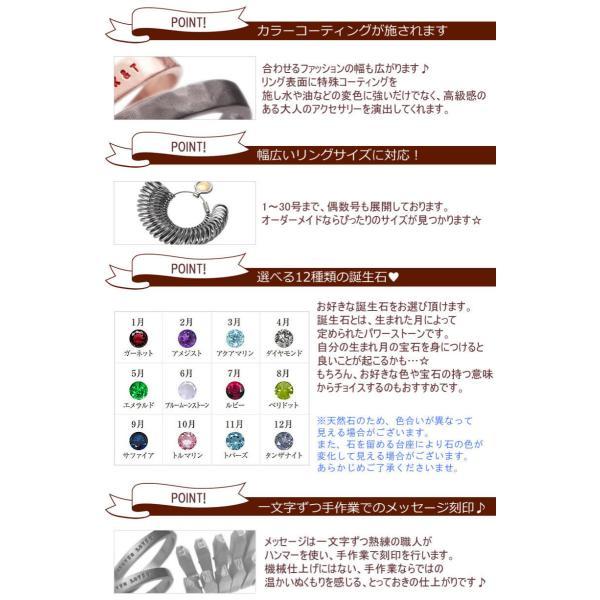 ペアリング 刻印 セット 人気 カップル シルバー セミオーダーメイド ペアリング セピア シンプル 誕生石/RING02-KS-BKPK(SU)|select-alei|05