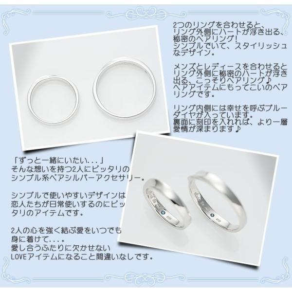 ペアリング セット カップル シルバー 人気 ブランド close to me (SR14-012)|select-alei|04