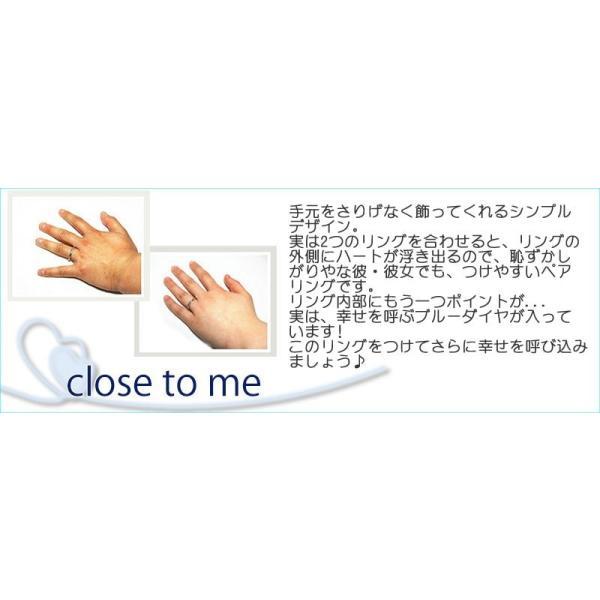ペアリング セット カップル シルバー 人気 ブランド close to me (SR14-012)|select-alei|05