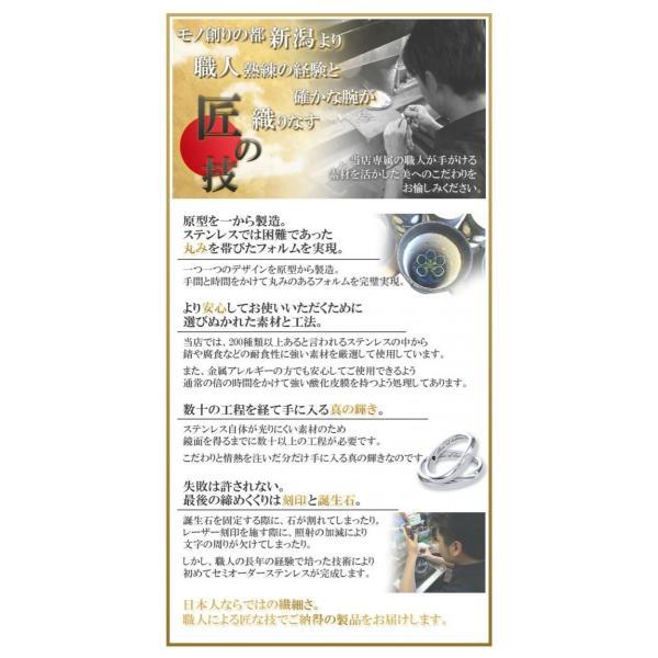 ペアリング ステンレス 2本セット 人気 セット カップル 刻印 セミオーダーメイド シンプル 誕生石/ST017R-KS(SU)