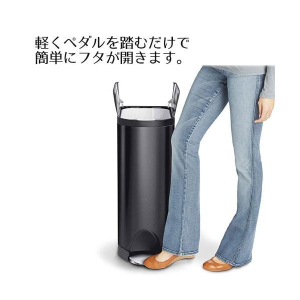 シンプルヒューマン ゴミ箱 分別 バタフライ ステップカン 45L シルバー simple human CW2072  ※沖縄・北海道・その他離島別途送料加算|select-coco10|02