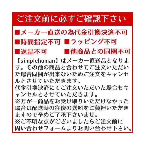 シンプルヒューマン ゴミ箱 分別 バタフライ ステップカン 45L シルバー simple human CW2072  ※沖縄・北海道・その他離島別途送料加算|select-coco10|04