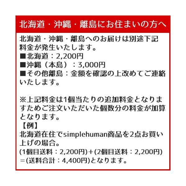 シンプルヒューマン ゴミ箱 分別 バタフライ ステップカン 45L シルバー simple human CW2072  ※沖縄・北海道・その他離島別途送料加算|select-coco10|05