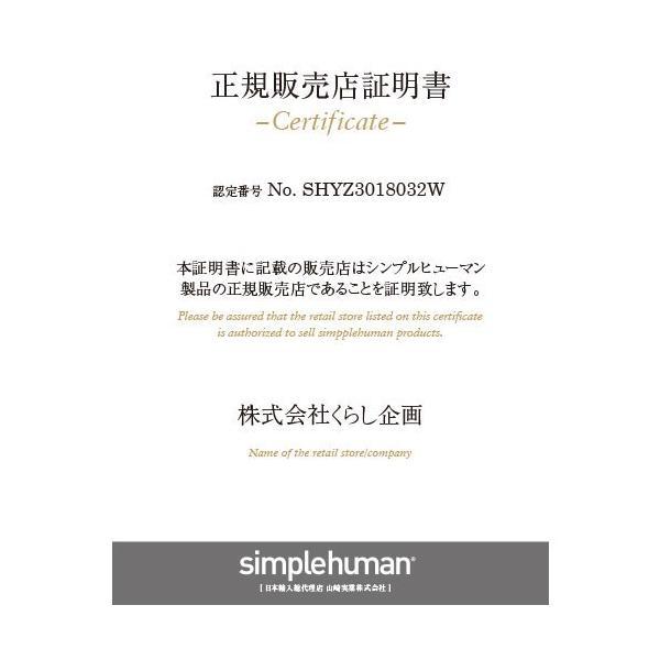 シンプルヒューマン ゴミ箱 分別 バタフライ ステップカン 45L シルバー simple human CW2072  ※沖縄・北海道・その他離島別途送料加算|select-coco10|06