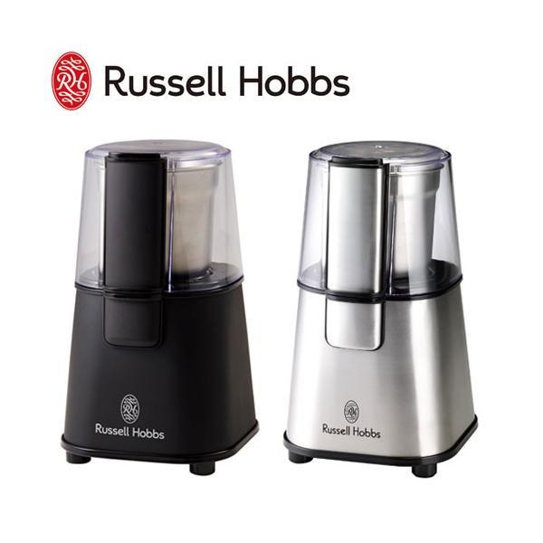 ラッセルホブス コーヒーグラインダー 7660jp 保証書付き|select-coco10