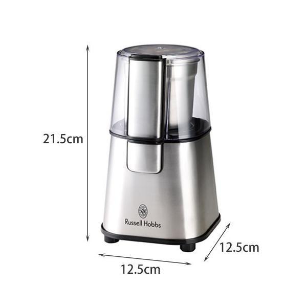 ラッセルホブス コーヒーグラインダー 7660jp 保証書付き|select-coco10|04