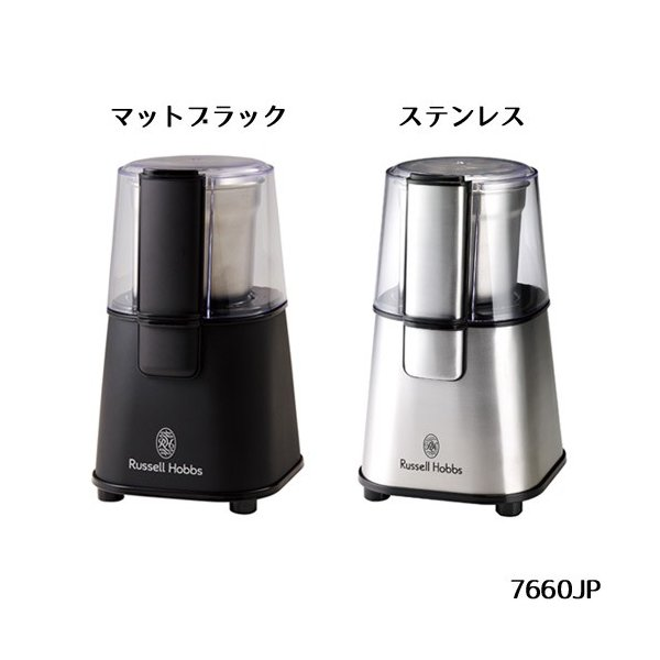 ラッセルホブス コーヒーグラインダー 7660jp 保証書付き|select-coco10|05