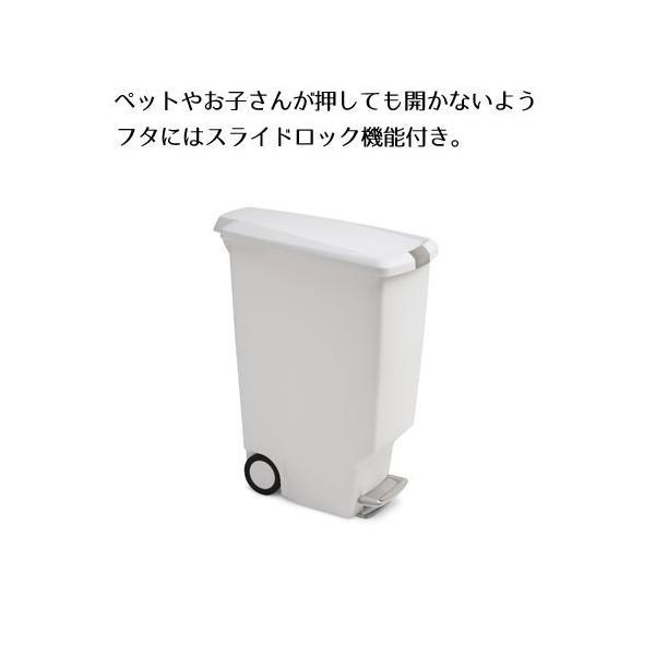 シンプルヒューマン ゴミ箱 スリム プラスチックステップカン simple human ※沖縄・北海道・その他離島別途送料加算|select-coco10|02