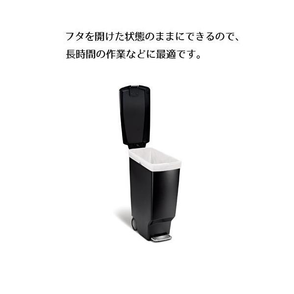 シンプルヒューマン ゴミ箱 スリム プラスチックステップカン simple human ※沖縄・北海道・その他離島別途送料加算|select-coco10|03