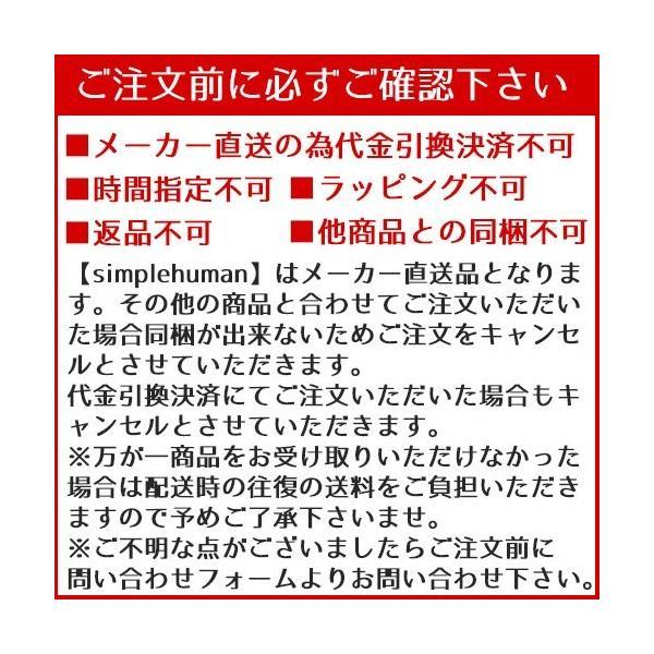 シンプルヒューマン ゴミ箱 スリム プラスチックステップカン simple human ※沖縄・北海道・その他離島別途送料加算|select-coco10|05