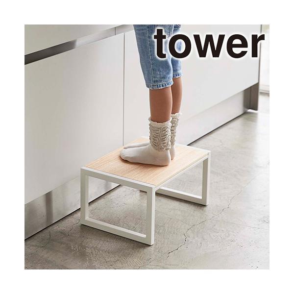 踏み台ステップおしゃれ椅子タワー 返品不可
