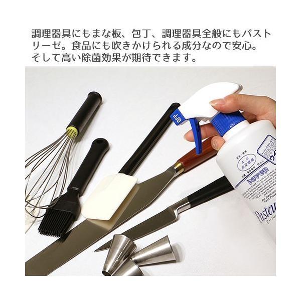 アルコール 除菌 スプレー パストリーゼ77 1L スプレーヘッド無|select-coco10|06