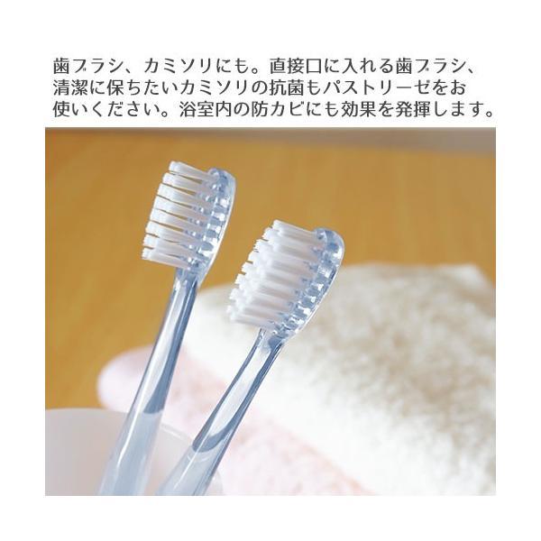 アルコール 除菌 スプレー パストリーゼ77 1L スプレーヘッド無|select-coco10|07