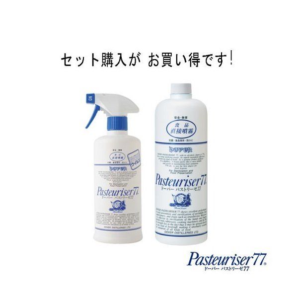 アルコール 除菌 スプレー パストリーゼ77 1L スプレーヘッド無|select-coco10|10