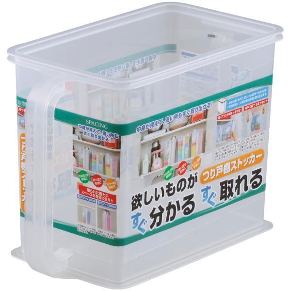 キッチン戸棚収納つり戸棚ストッカー日本製
