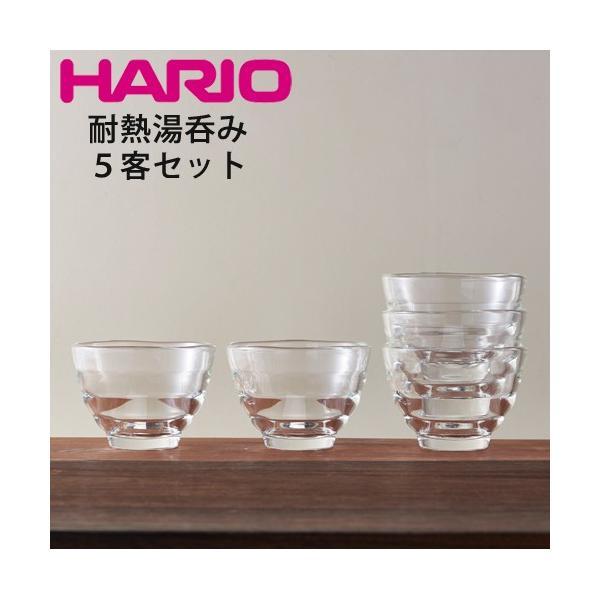 ガラス ハリオ 耐熱