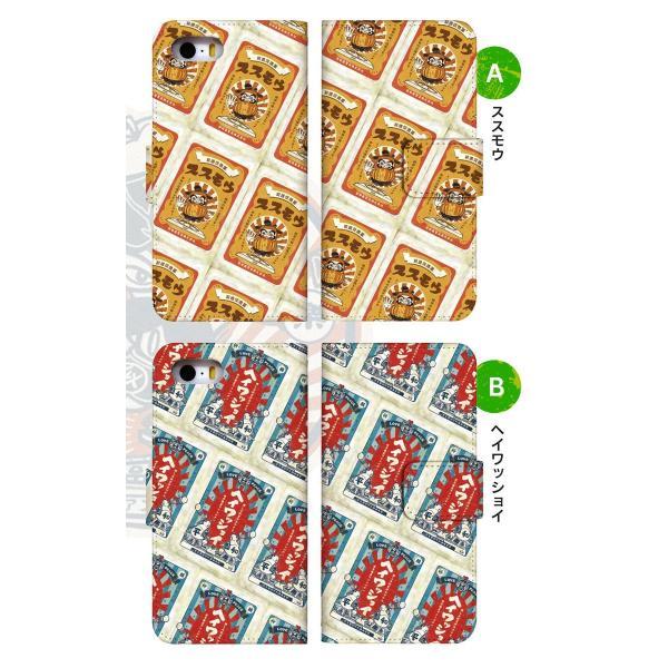 スマホケース 手帳型 ケース 手帳型ケース iPhone12 iPhone12Pro iPhoneSE iPhone11 iPhone11Pro iPhoneXS iPhoneXR iPhoneX iPhone8 Xperia10 ii Xperia 5 ii|select-com|02