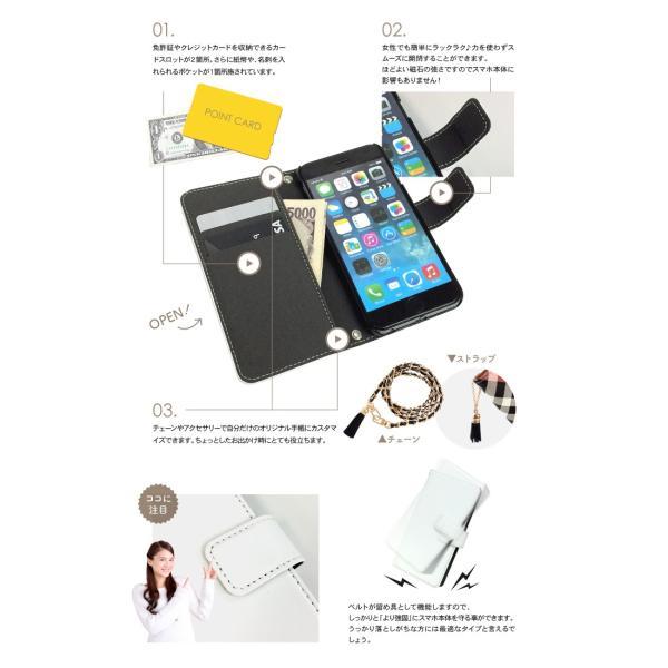 スマホケース 手帳型 ケース 手帳型ケース iPhone12 iPhone12Pro iPhoneSE iPhone11 iPhone11Pro iPhoneXS iPhoneXR iPhoneX iPhone8 Xperia10 ii Xperia 5 ii|select-com|08