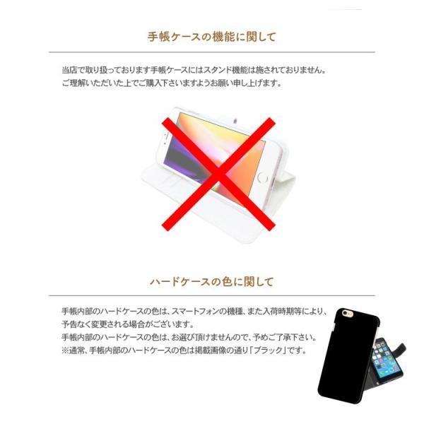 スマホケース 手帳型 ケース 手帳型ケース iPhone12 iPhone12Pro iPhoneSE iPhone11 iPhone11Pro iPhoneXS iPhoneXR iPhoneX iPhone8 Xperia10 ii Xperia 5 ii|select-com|09