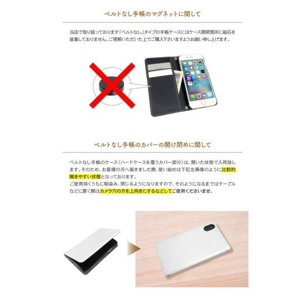 スマホケース 手帳型 ケース 手帳型ケース iPhone12 iPhone12Pro iPhoneSE iPhone11 iPhone11Pro iPhoneXS iPhoneXR iPhoneX iPhone8 Xperia10 ii Xperia 5 ii|select-com|10