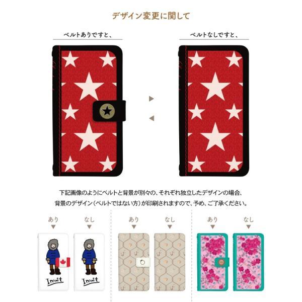 スマホケース 手帳型 ケース 手帳型ケース iPhone12 iPhone12Pro iPhoneSE iPhone11 iPhone11Pro iPhoneXS iPhoneXR iPhoneX iPhone8 Xperia10 ii Xperia 5 ii|select-com|11
